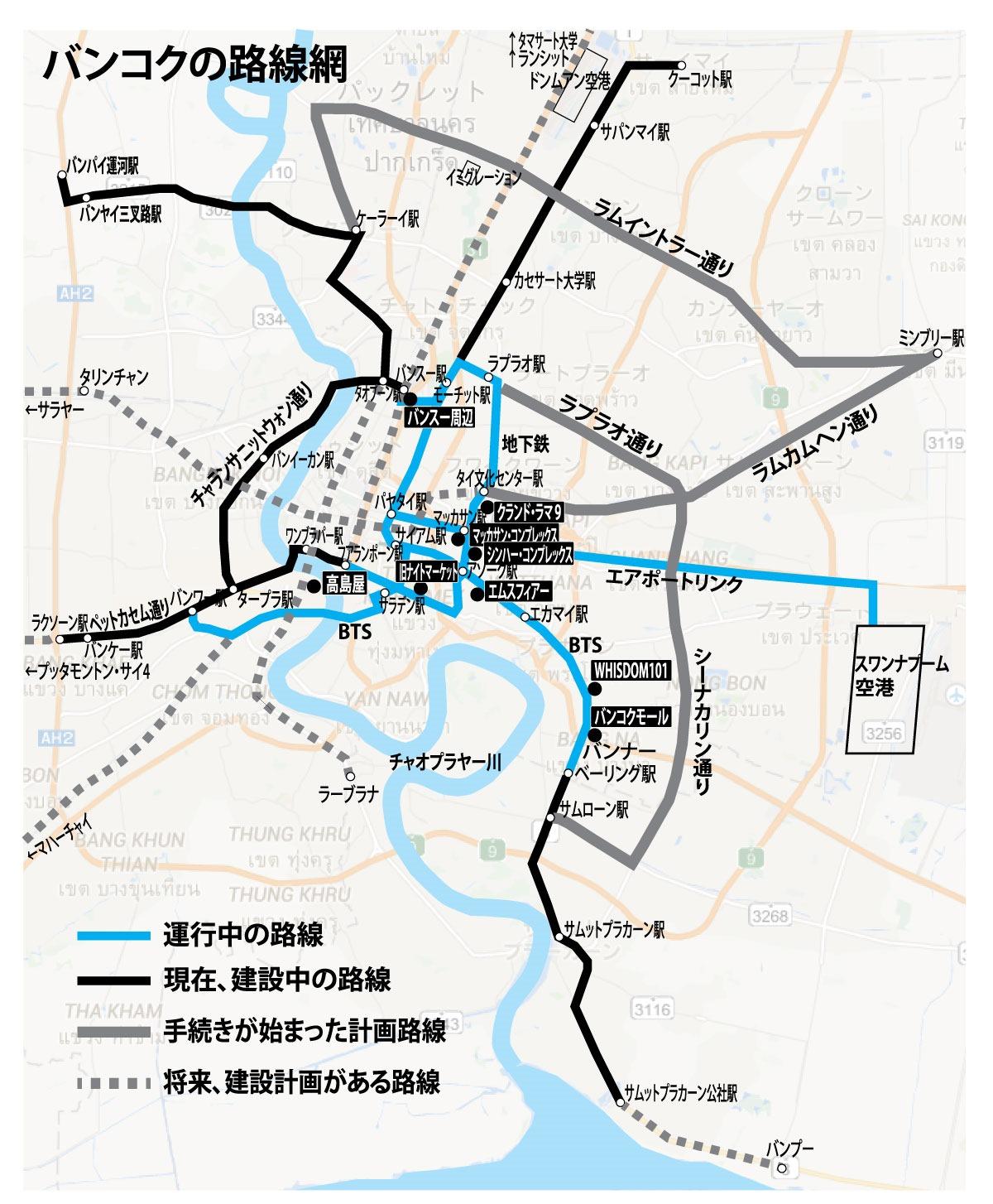 バンコク都内の路線は10年後には網の目の路線網へ