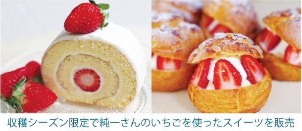ソイ33/1の日本のケーキ店「ミカノムケーキ」