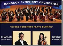BSO Kyoko Yonemoto plays Dvorak