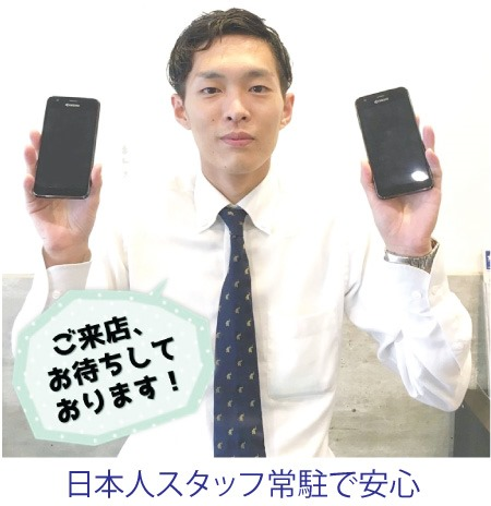 日本向けスマートフォンレンタル 最大1000バーツ割引