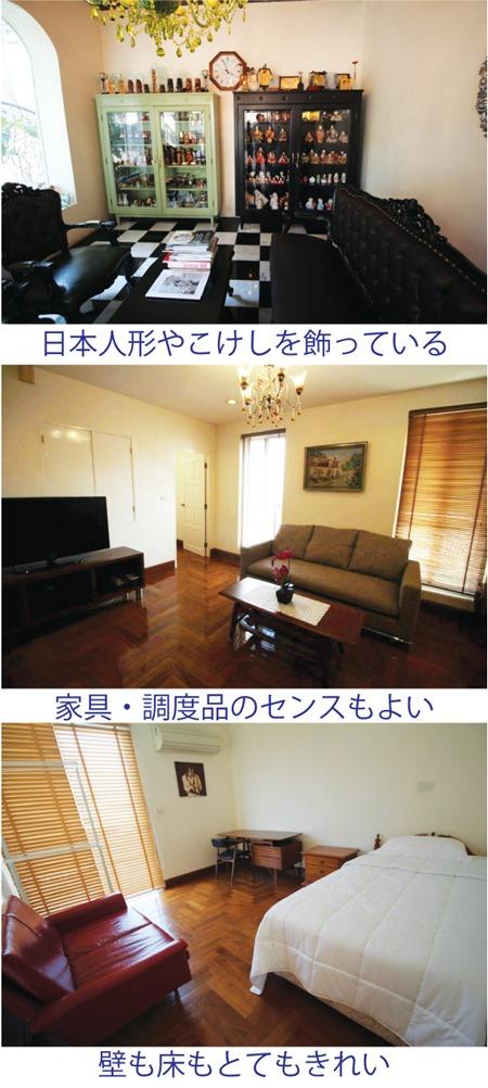 オーナーが日本で購入してきたという大小の人形が壁一面に陳列