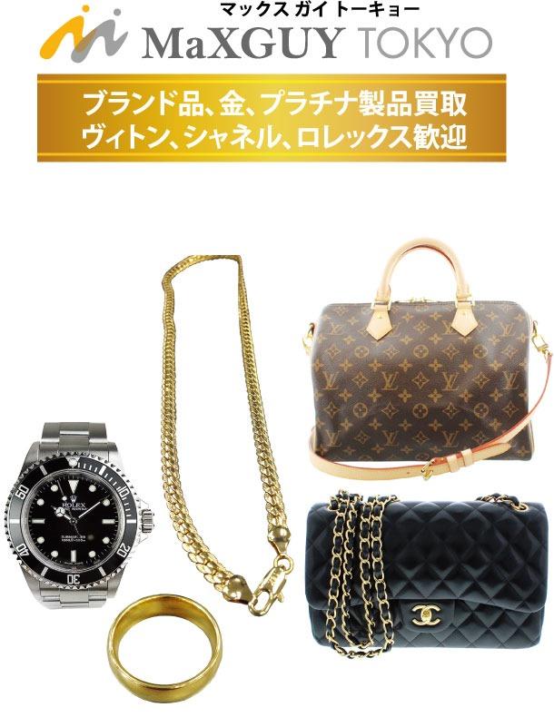 ブランド品、金、プラチナ製品買取、ヴィトン、シャネル、ロレックス歓迎