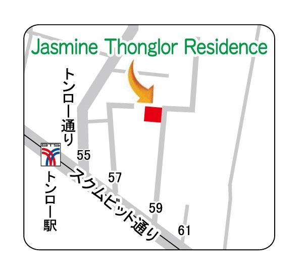 ヨシダ不動産の「アパートマネージャーに訊く」第25回は「ジャスミン・トンロー・レジデンス」