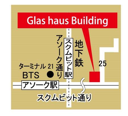 ヨシダ不動産のバンコクオフィスビル探訪録シリーズ第101回は「グラスハウスビルディング」