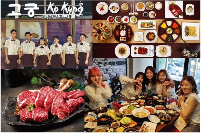 韓国料理店 KOKUNG 「タイで一番うまい!」との評価も