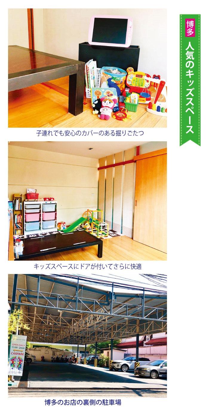 博多の人気のキッズスペース