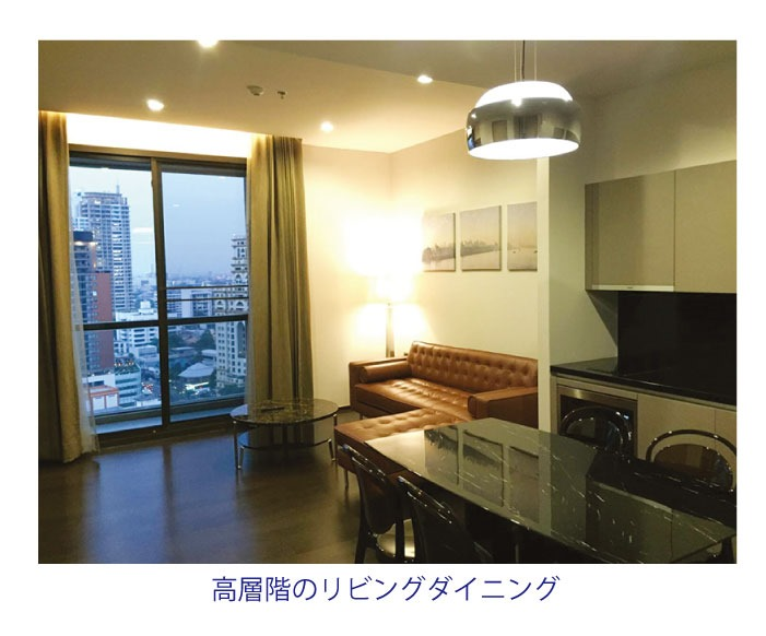 ヨシダ不動産の「アパートマネージャーに訊く」第31回は「The XXXIX by Sansiri(ザ・サーティナイン・バイ・サンシリ)」
