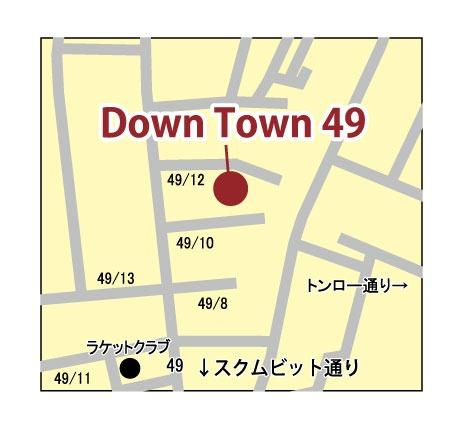 すずき不動産の新規のコンドミニアム「ダウンタウン49」