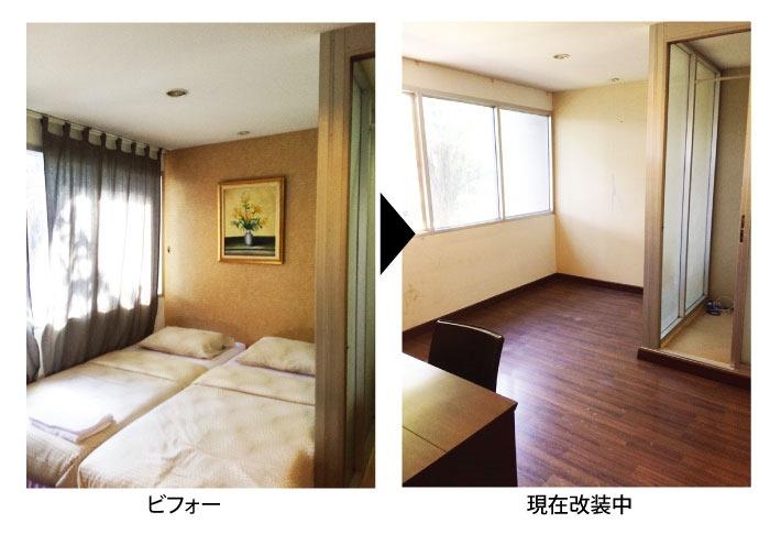 プラカノン駅前のホテルをリフォーム中、「ひかりハウジング」は日本基準の技術とサービスが売りです