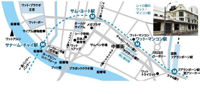 地下鉄開通で新観光名所に!ワット・マンコン駅 サム・ヨート駅 サナーム・チャイ駅