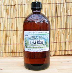 タイでは手に入らないヒバ油