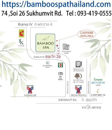 Bamboo Spa Thailandの地図