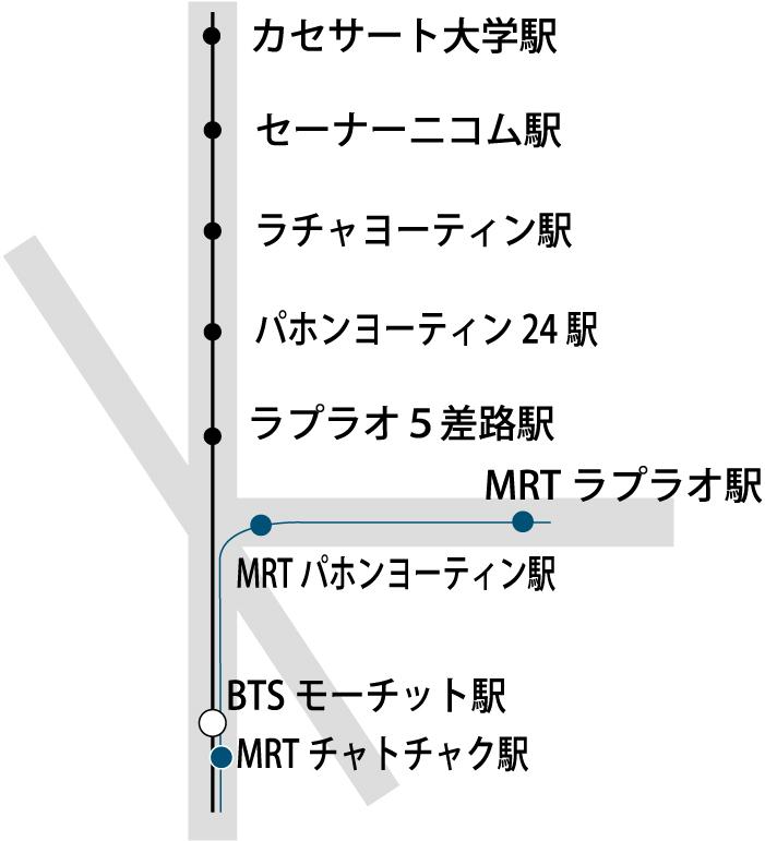 BTSの1駅間、8月9日にオープンし、2ヵ月無料開放