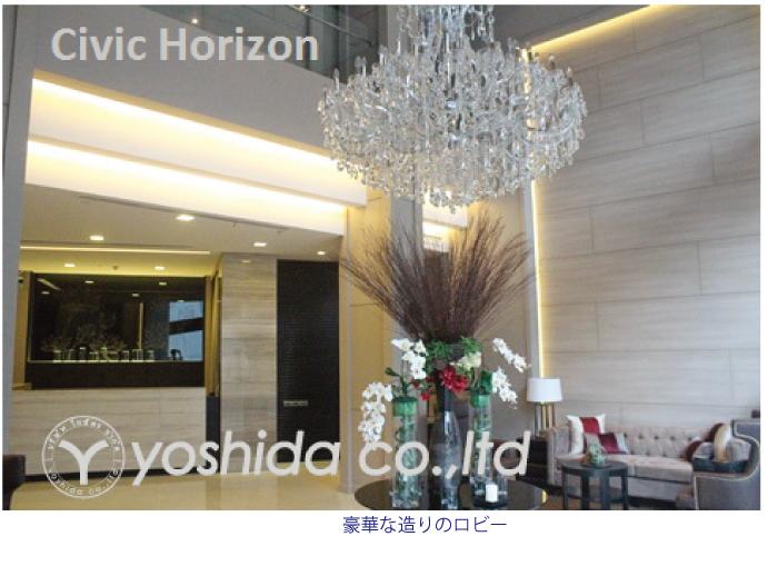 ヨシダ不動産のお宅拝見の第131回は、第131回 石原様「Civic Horizon」