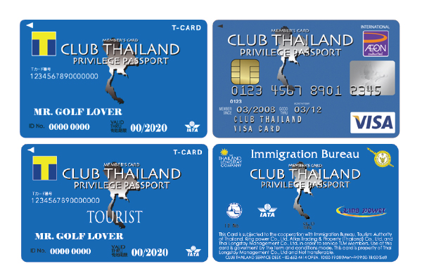 タイでの生活にクラブタイランド・カード