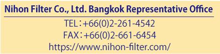 Nihon Filter Co., Ltd. Bangkok Representative Offic