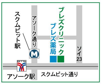 「ブレズ薬局」は日本人常駐のクリニック