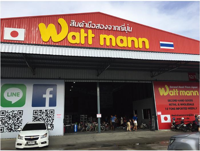 ワットマンのタイ1号店