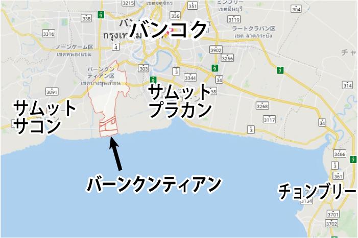 海岸沿いのドライブ道路、バンコクでも検討!