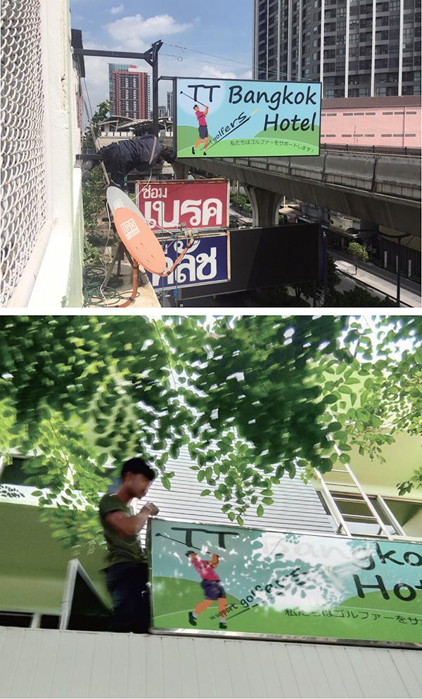高高度LED看板製作・設置 (TT Bangkok Hotel様)