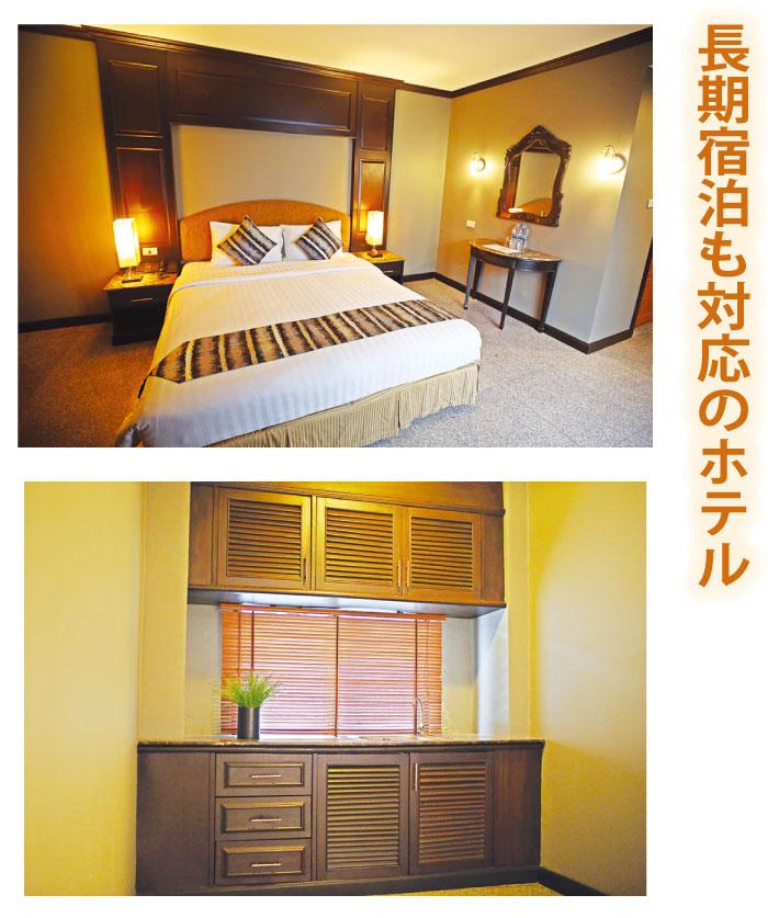 3ツ星ホテル「ザ・ユーロ・グランデ」は長期宿泊も対応のホテル