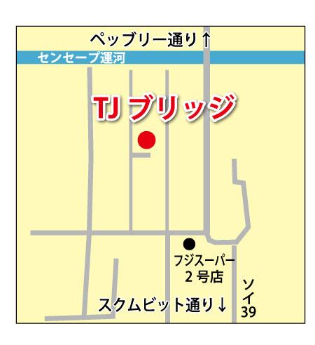 TJブリッジの地図