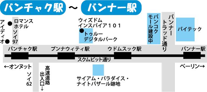 日本人居住者が増える!?バンチャクからバンナー
