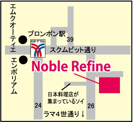 ノーブル・リファインの地図