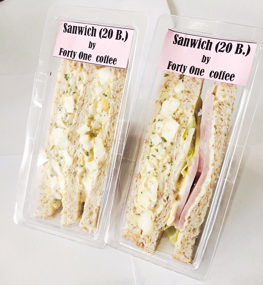 フォーティーワンコーヒーで売っているサンドイッチ