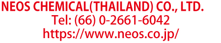 NEOS CHEMICAL(THAILAND) CO., LTD.