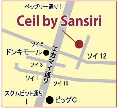シール バイ サンシリの地図