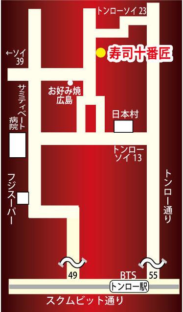 1月6日より囲炉裏十番が「寿司十番 匠(たくみ) 」となり新規(リニューアル)オープンします。