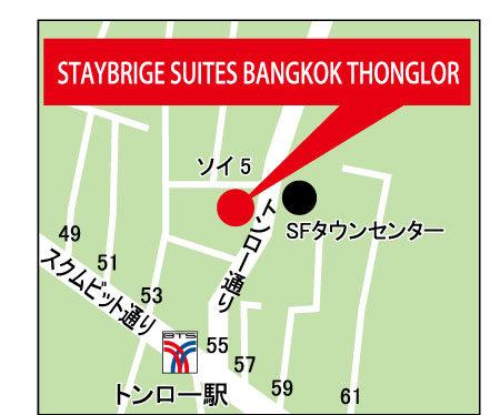 ステイブリッジ・スイーツ・バンコク・トンローの地図