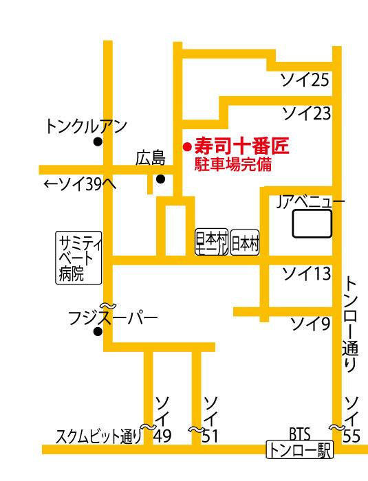 寿司十番 匠(たくみ)の地図