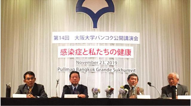 左から、古市医務官、猪阪教授、髙﨑所長、巽教授