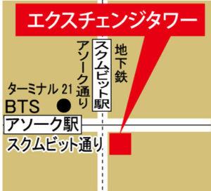 エクスチェンジ タワーの地図
