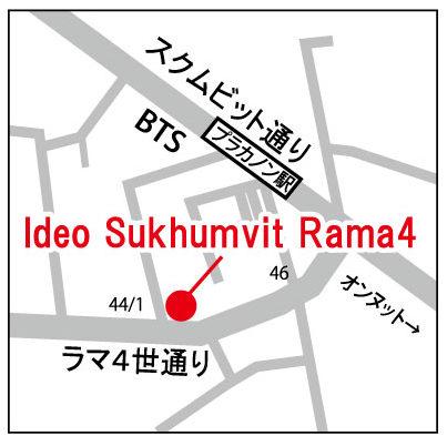販売物件「アイデオ・スクムビット・ラマ4」の地図