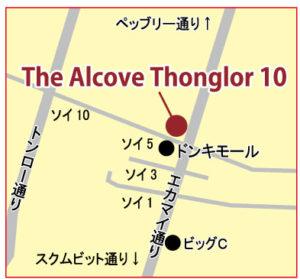 ジ アルコーブ トンロー10の地図