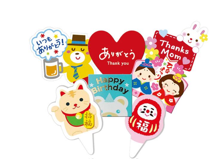 ファミリー大歓迎の日本料理店「博多」ではだるまやまねき猫のピックのほか、お好きなピックを選ぶことができます。ネタもまぐろや甘エビ、玉子焼きなど。