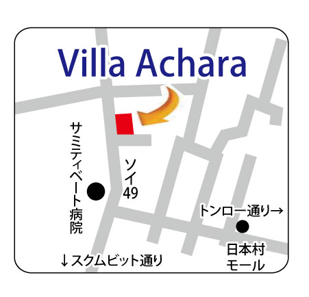 ヴィラ・アチャラの地図