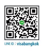 LINE ID:visabangkok