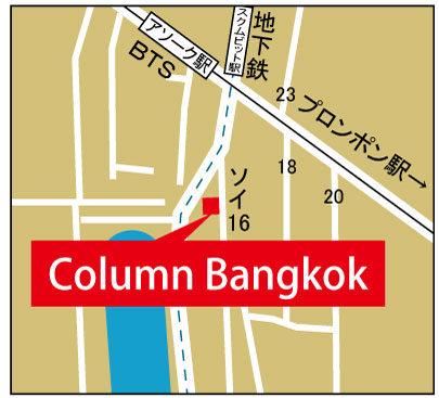 コラムバンコクの地図