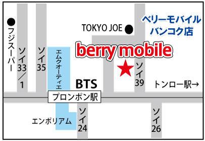 ベリーモバイルの地図