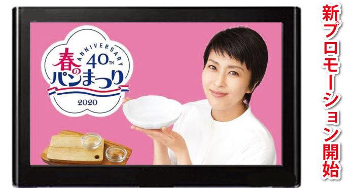 「J HOME TV」は日本のテレビコマーシャルもリアルタイム視聴