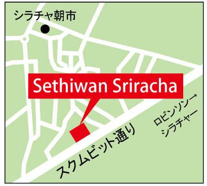 セティワン・シラチャの地図