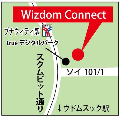 ウィズドム・コネクト・スクムビットの地図