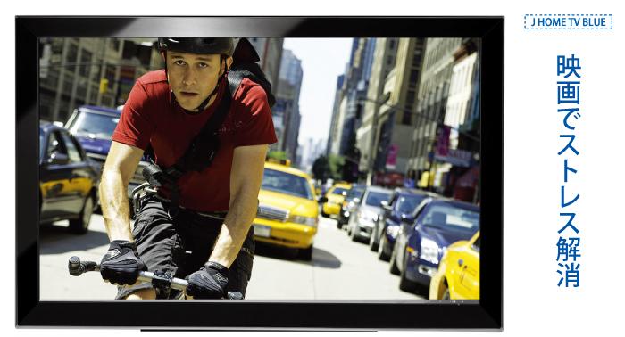 バイクメッセンジャーがNYを疾走する「プレミアム・ラッシュ」はムービープラスで4~5月に複数回放映される