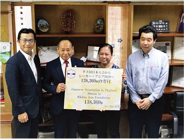 日本人会からシーカーアジア財団への寄付