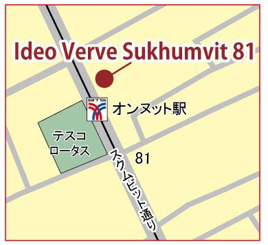 Ideo Verve Sukhumvit 81の地図