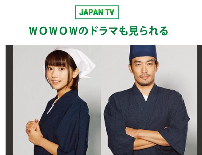 WOWOW制作のオリジナルドラマ「異世界居酒屋『のぶ』」5月15日(金)22時(タイ時間)から毎週金曜日に放送される
